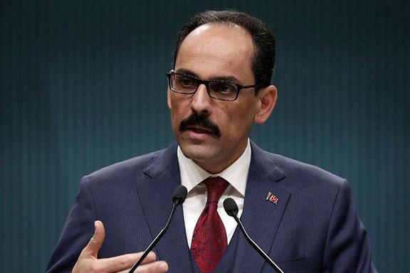 ترکیه تحریم اخیر آمریکا علیه ایران را بینتیجه دانست