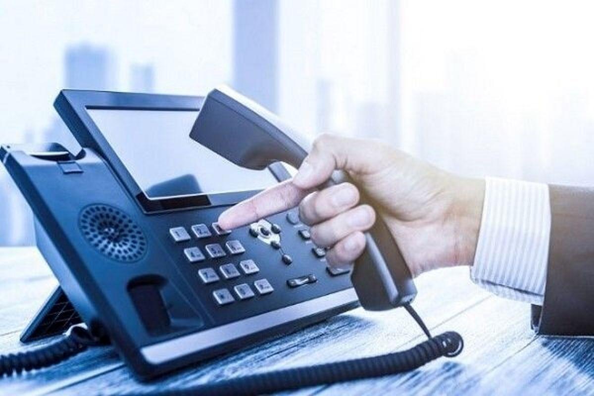 درآمد افزایش تعرفه تلفن ثابت، صرف تکمیل شبکه ملی اطلاعات می شود