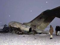 بقایای اجساد هواپیمای ساقطشده در افغانستان کشف شد