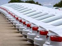 ترخیص خودروهای دپو شده را فراموش کنید!