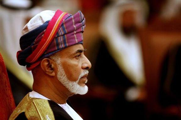 راز نامه مهر و موم شده پادشاه عمان +عکس