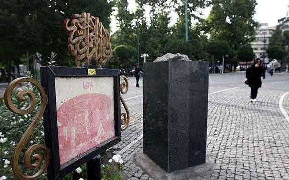 آغاز مجسمه دزدی در تهران