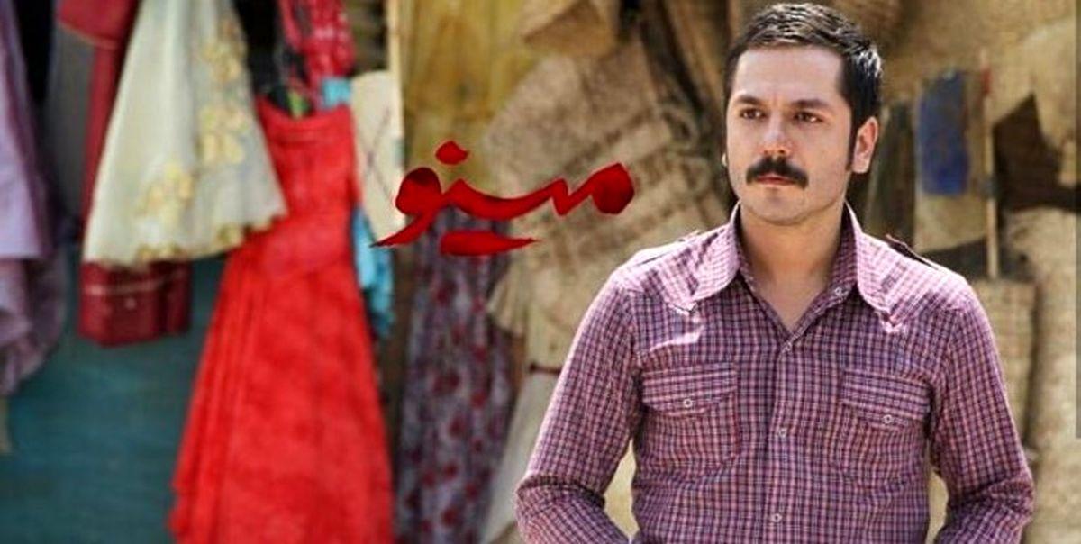 چرا عباس غزالی در سریال «ممنوعه» بازی نکرد