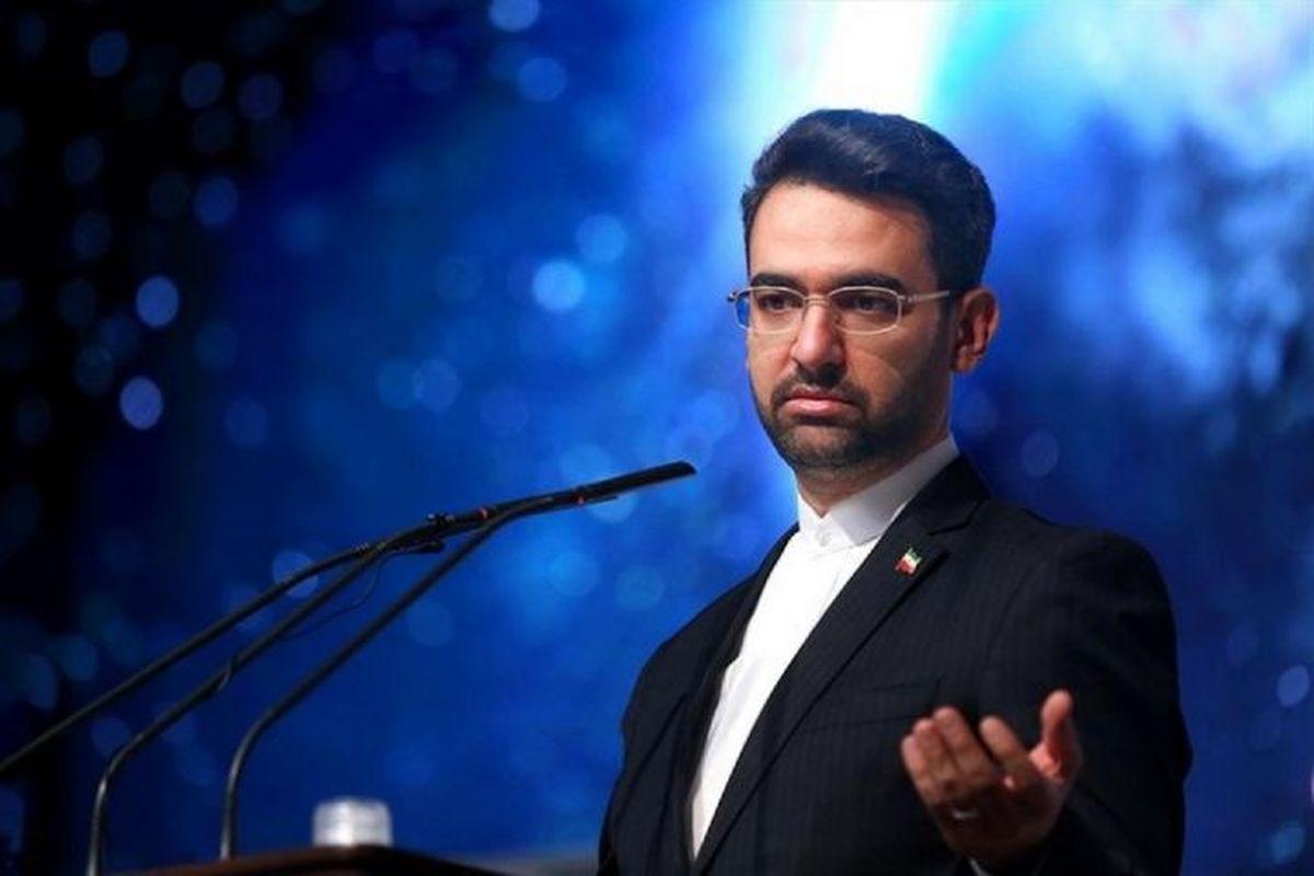 واکنش آذری جهرمی به اظهارات تند فرهاد مجیدی + عکس