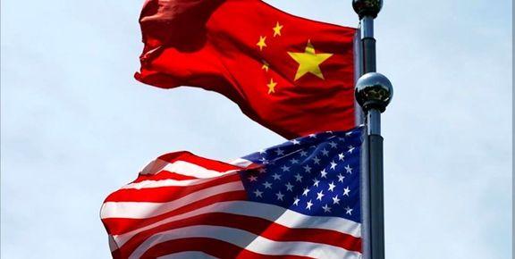 چرا جنگ سرد آمریکا و چین متفاوت خواهد بود؟