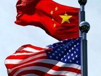 واکنش چین به انتقام موشکی ایران