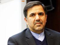 رشد ۴۵ درصدی جمعیت شهری ایران طی ۲۰ سال