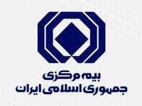 تدوین و پیشنهاد آیین نامه حاکمیت شرکتی در موسسات بیمه ایرانی