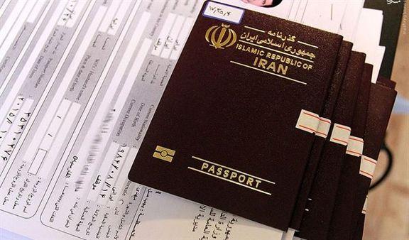 آمریکا به دانشجویان ایرانی ویزا نمیدهد