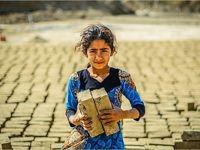 روزگاه سخت کودکان کار در کورههای آجرپزی +عکس