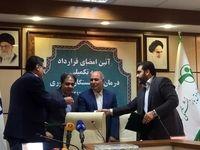 قرارداد بیمه تکمیلى بازنشستگان بین صندوق بازنشستگى و بیمه سلامت امضا شد