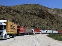 مرز خسروی در پی اعتصاب رانندگان عراقی بسته شد