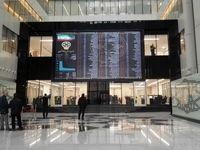 نماد ۶شرکت سرمایه گذاری استانی جدید در بورس درج شد