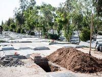 فروش اقساطی قبر در بهشت زهرا