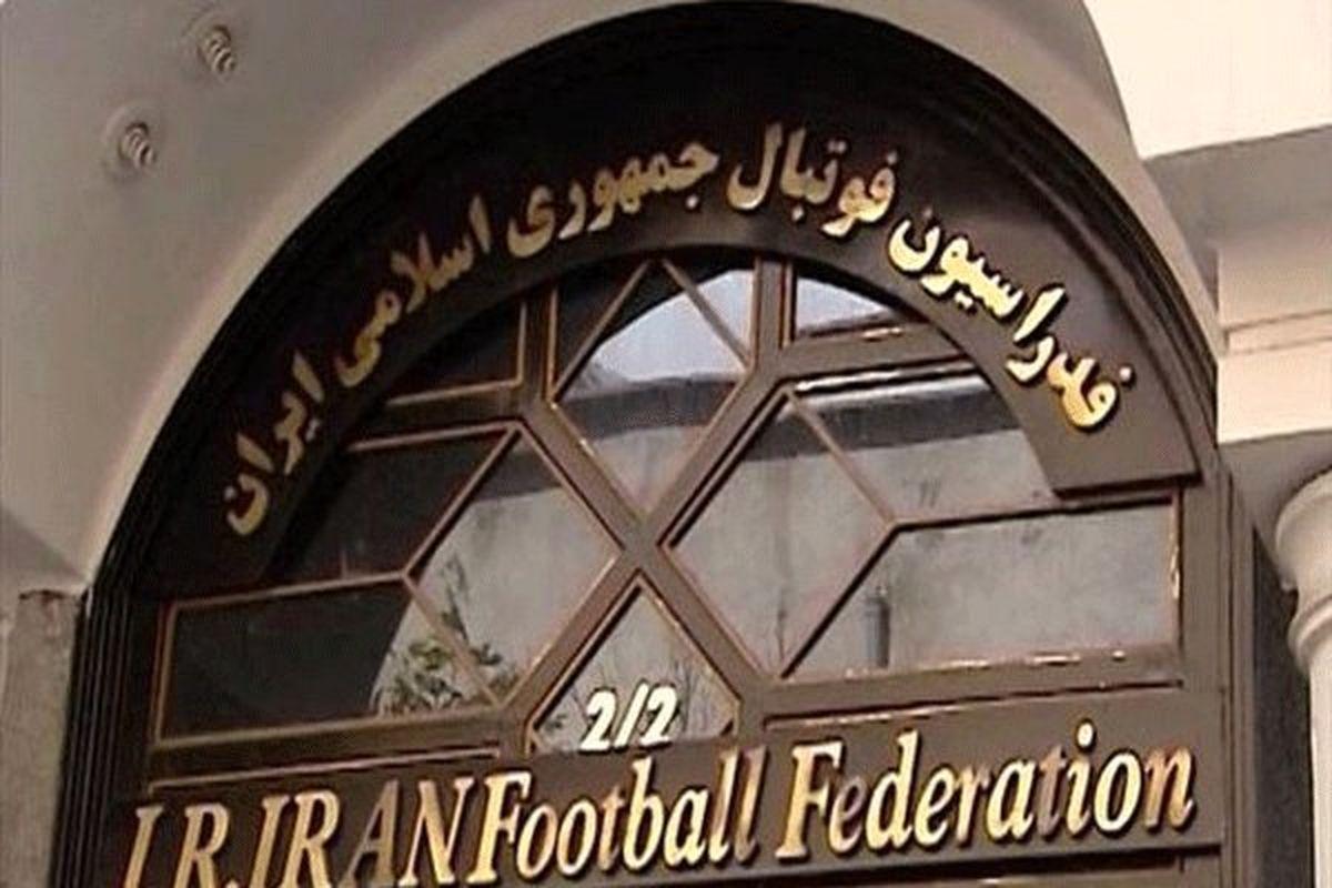 جریمه و بدهی باور نکردنی فوتبال ایران به خارجی ها