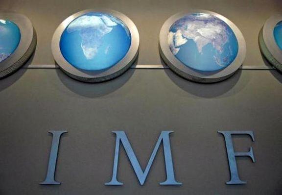 صندوق بینالمللی پول 6.2میلیون دلار به کابل اعطا میکند