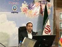 افزایش سرمایه بیمه ایران به ۱۰ هزار میلیارد تومان/ مالکیت بخشی از سهام یک بانک بزرگ