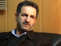 برخی مشاغل در تهران تعطیل میشوند +فیلم