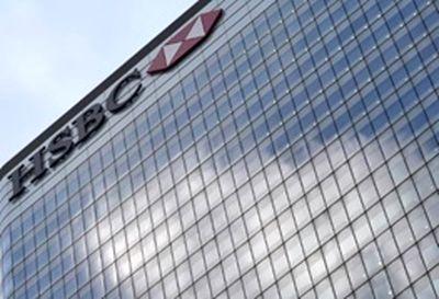 اچاسبیسی انگلیس اولین بانک استفادهکننده از سیستم بلاکچین