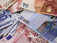 عقبنشینی یورو