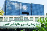 سازمان امور مالیاتی از برخی دستگاه های دولتی شکایت کرد