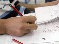 افزایش ثبتنامهای چهارمین آزمون استخدامی دستگاههای اجرایی