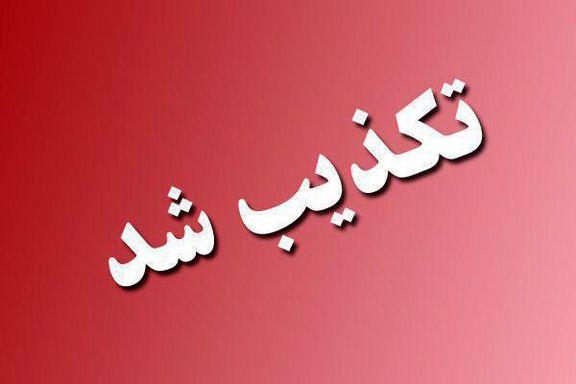 """تکذیب خبر عضویت رایگان خبرنگاران در """"بیدود"""""""