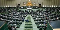 ارجاع طرح تشکیل وزارت بازرگانی برای اصلاح به کمیسیون اجتماعی