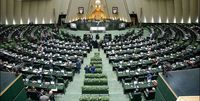جدول زمانبندی یازدهمین دوره انتخابات مجلس
