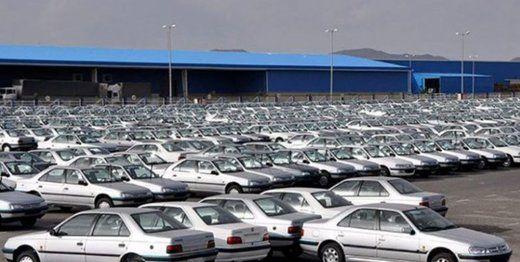 شرایط فروش فوری ایران خودرو در ۴خرداد۹۸ اعلام شد