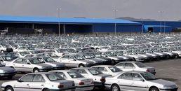 شرایط فروش فوری خودرو در ۴خرداد۹۸ اعلام شد