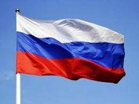 اسلواکی سفیر خود را از روسیه فراخواند