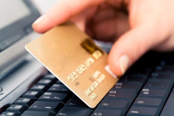 امواج موبایل کارت بانکی را میسوزاند؟