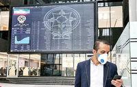 نمای بورس امروز در پایان نیمه اول معاملات/ اقبال حقیقیها به بازار با وارد کردن بیش از ۳۳۰میلیارد تومان نقدینگی