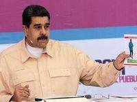 ونزوئلا ارز رمزنگار نفتی منتشر میکند