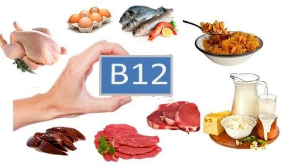 کمبود ویتامین B12 را با این 5 ماده رفع کنید