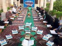 لحظه شماری فعالان قرآنی کشور برای تشکیل صندوق حمایتی