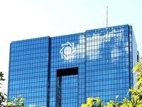 هشدار بانک مرکزی: موسسه آرمان غیرمجاز است، سپردهگذاری نکنید/ مشکل سپردهگذاران کاسپین آخر خرداد حل میشود