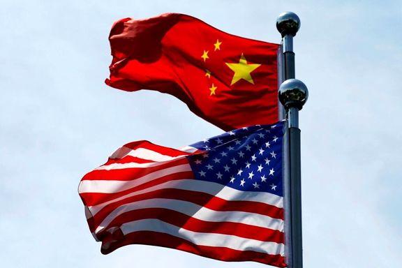 هشدار چین به آمریکا در مورد دخالت در تایوان
