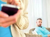 آسیبهای شک داشتن زوجین به یکدیگر