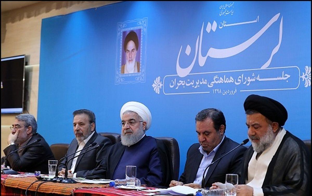 روحانی: دولت اجاره مسکن موقت آسیب دیدگان را خواهد پرداخت/ برنامههای بازسازی باید بر مبنای تکرار سیل تدوین شود