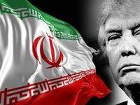 ترامپ دوباره ایران را تهدید کرد