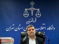 ادعای جالب متهم به پولشویی در دادگاه