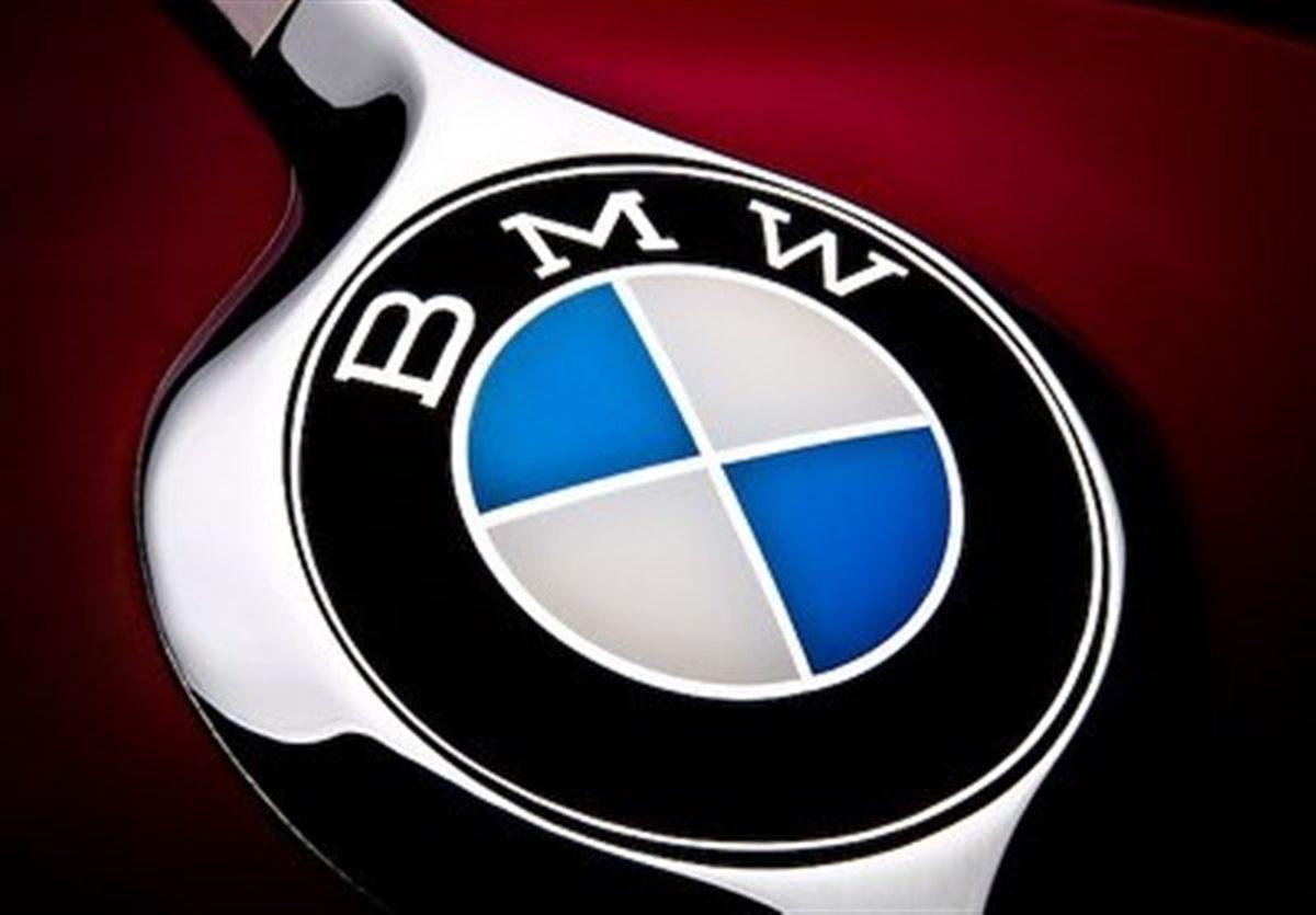 شرکت خودروسازی بی ام و ۱۰میلیون دلار جریمه شد