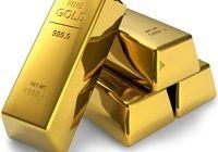 ۴عامل رشد قیمت طلا در سال۲۰۱۸ خواهد شد