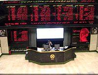 بازار سرمایه ایران به ٣٠بورس دنیا متصل میشود