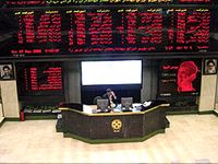 سهام بیشتر سهامداران سود دهی نداشته است/ رشد شاخص به ایجاد اعتماد و عدم خروج سرمایه از این بازار کمک میکند
