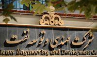 مدیرعامل شرکت مهندسی و توسعه نفت: نگران تحریم نیستیم
