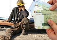 حداقل دستمزد کارگران بهصورت منطقهای و سنی تعیین شود