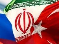 برنامه روسیه برای دادن وامهای سنگین به ایران، هند و ترکیه